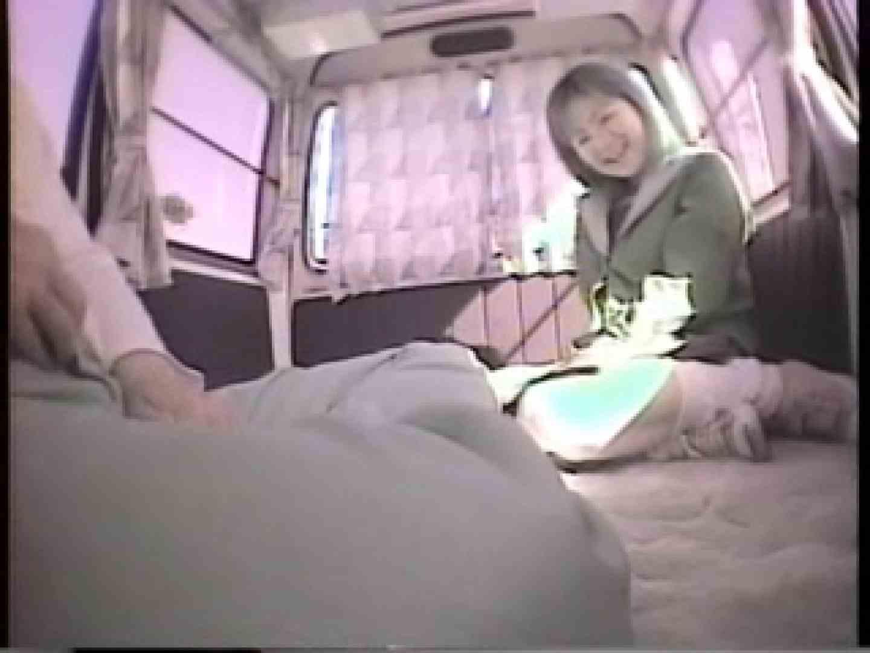 大学教授がワンボックスカーで援助しちゃいました。vol.4 OLのエッチ おめこ無修正画像 110pic 68
