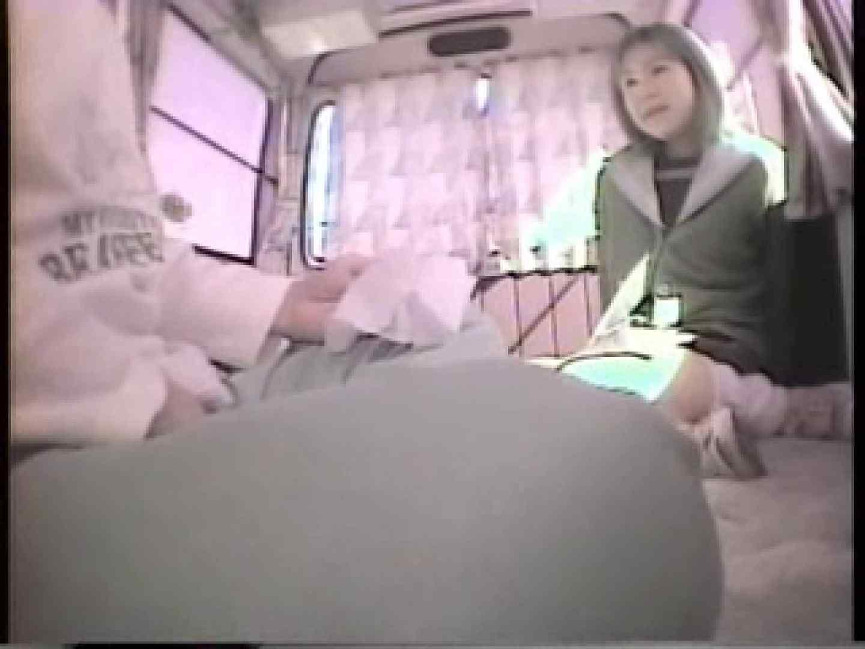 大学教授がワンボックスカーで援助しちゃいました。vol.4 OLのエッチ おめこ無修正画像 110pic 80