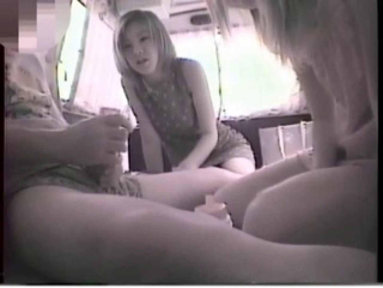 大学教授がワンボックスカーで援助しちゃいました。vol.12 一般投稿 ワレメ無修正動画無料 101pic 46