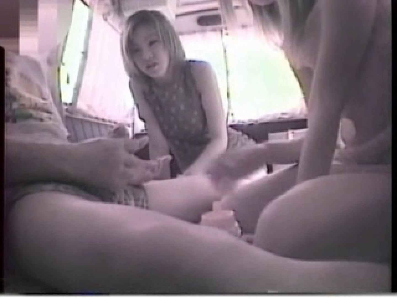大学教授がワンボックスカーで援助しちゃいました。vol.12 車でセックス 盗み撮り動画 101pic 47
