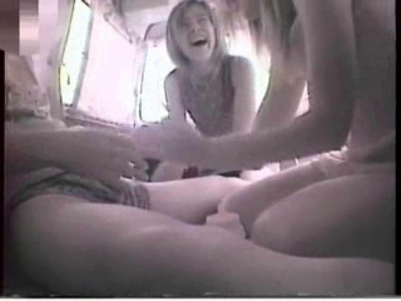 大学教授がワンボックスカーで援助しちゃいました。vol.12 一般投稿 ワレメ無修正動画無料 101pic 50
