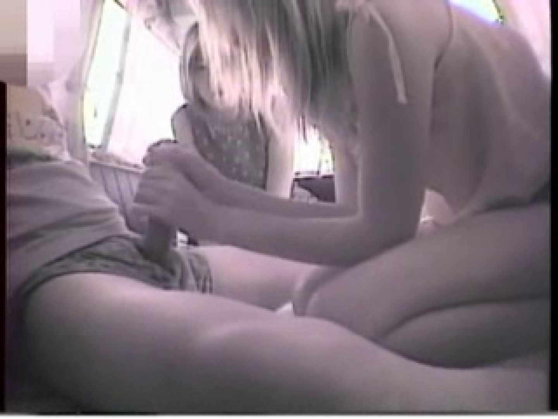 大学教授がワンボックスカーで援助しちゃいました。vol.12 車でセックス 盗み撮り動画 101pic 75