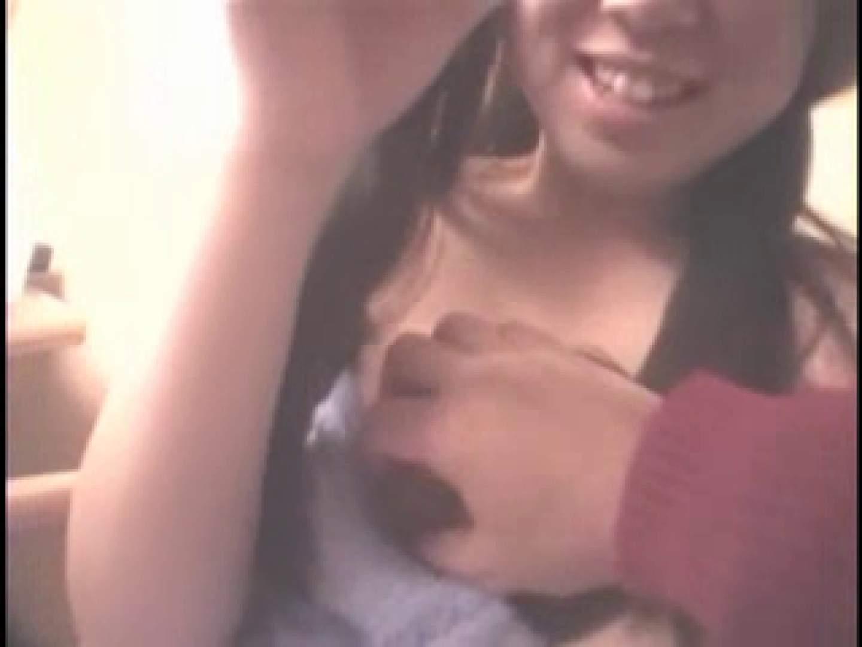 都内で行われえるスワップパーティVol.05 ホテル ワレメ無修正動画無料 80pic 77