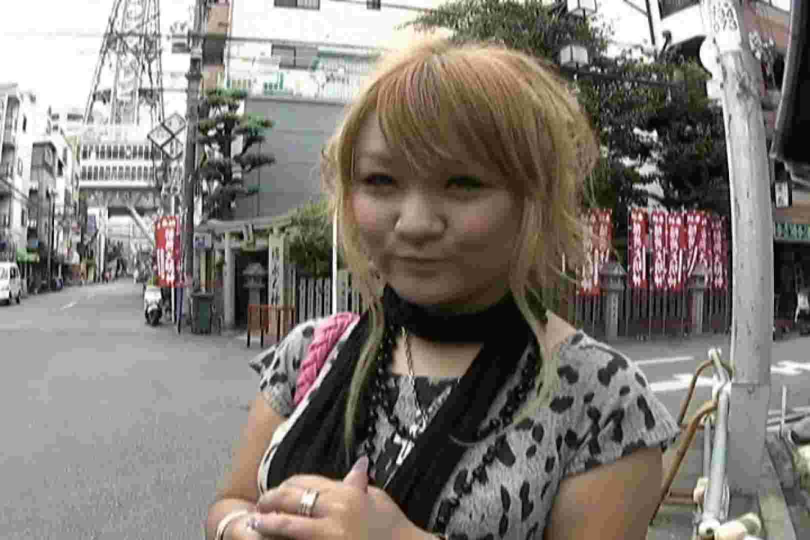素人ナンパ本番撮り!出会い系でGET!Vol.01 おっぱい大好き 濡れ場動画紹介 69pic 36