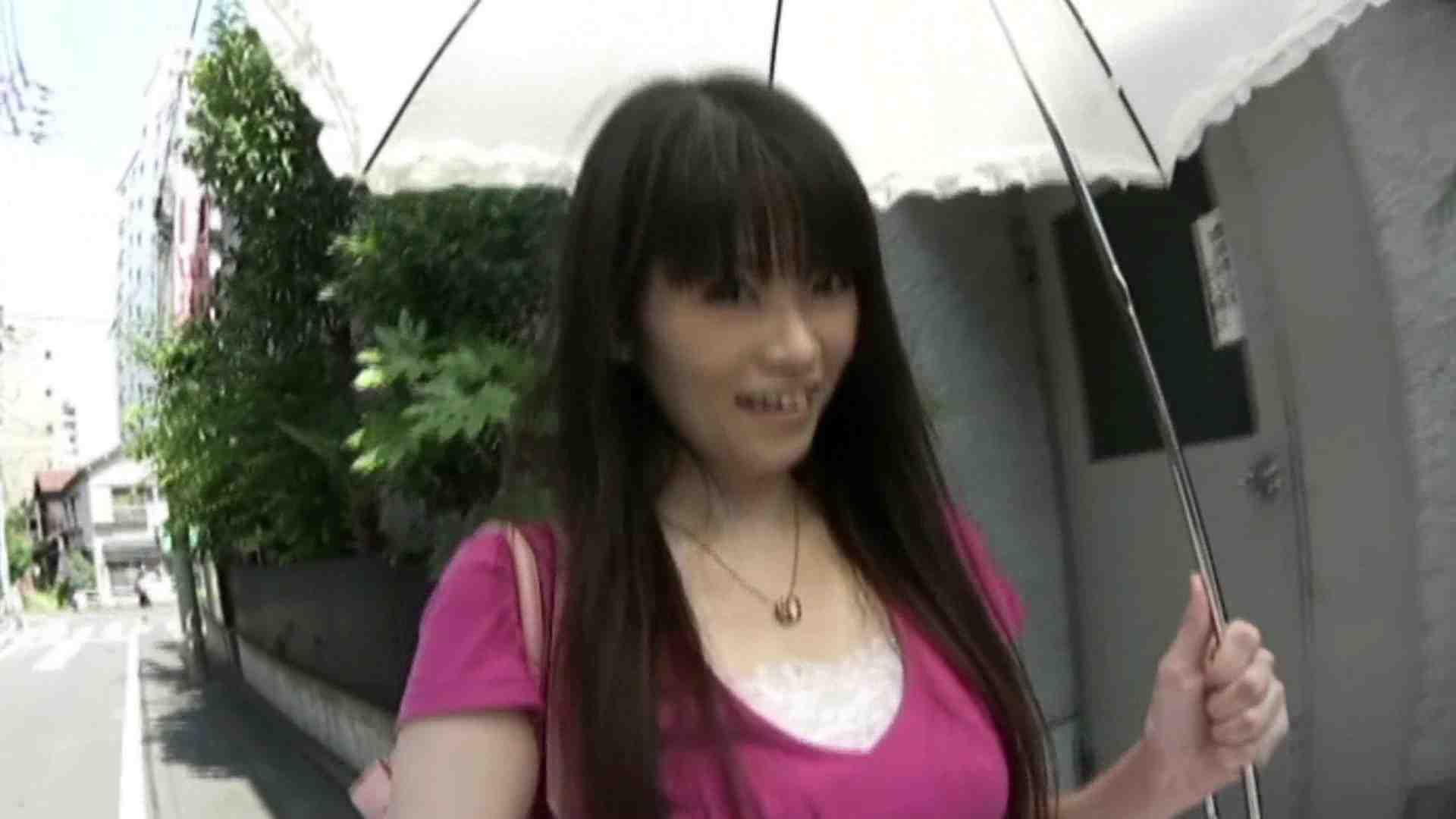 素人ナンパ本番撮り!出会い系でGET!Vol.06 ナンパ オマンコ無修正動画無料 78pic 13