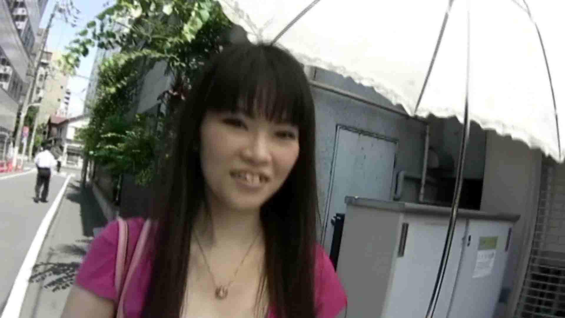 素人ナンパ本番撮り!出会い系でGET!Vol.06 一般投稿  78pic 14