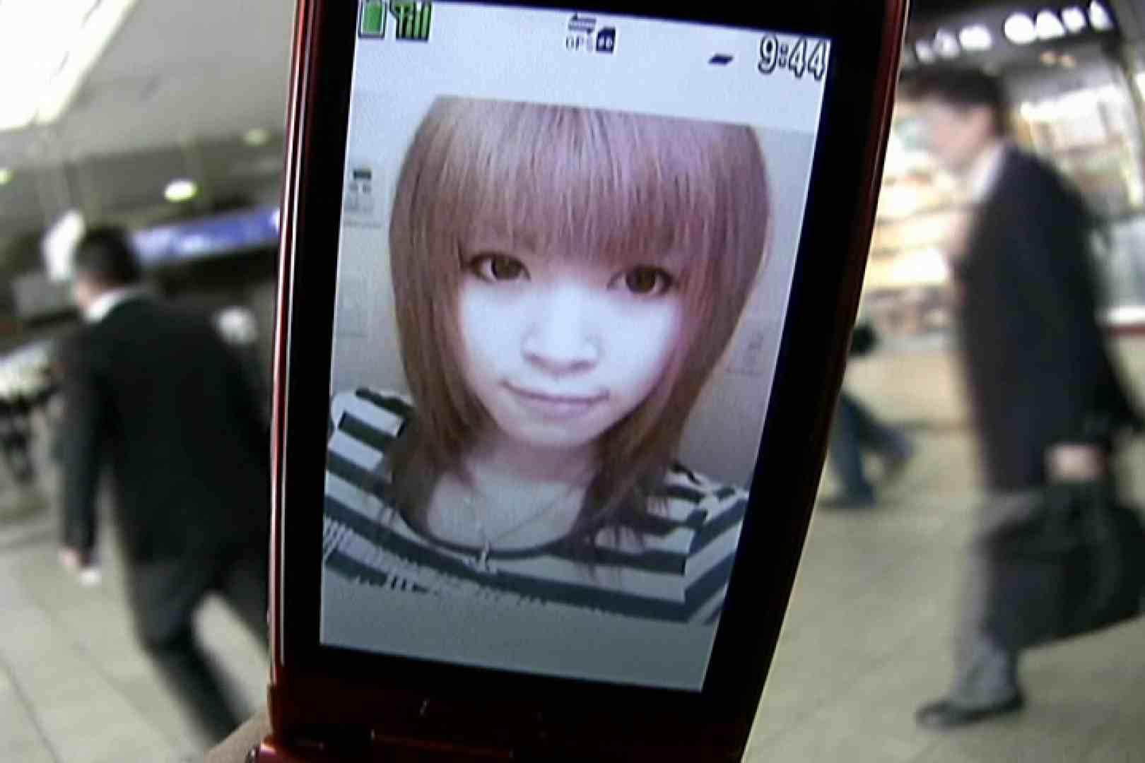 素人ナンパ本番撮り!出会い系でGET!Vol.08 一般投稿 ワレメ無修正動画無料 90pic 2