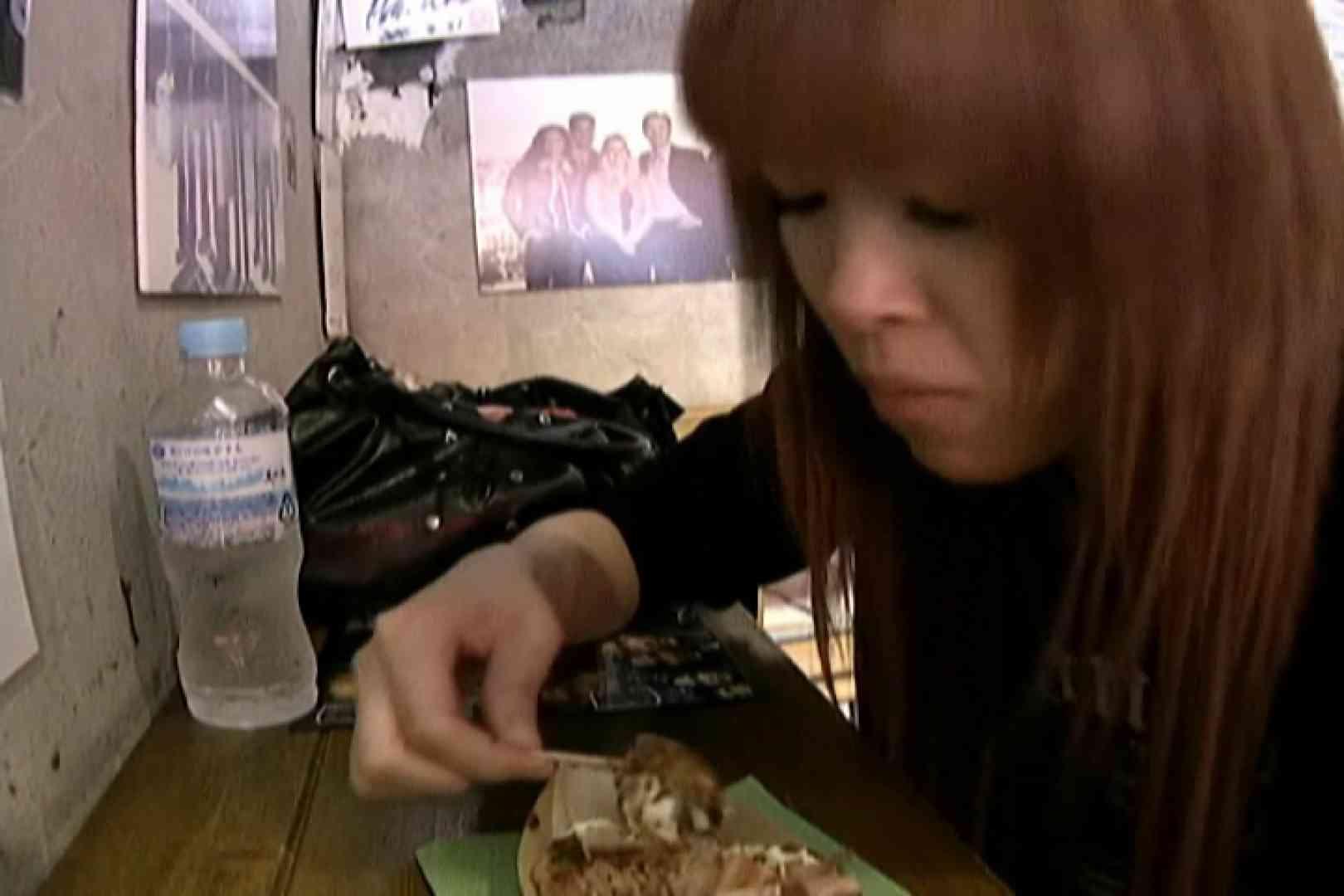 素人ナンパ本番撮り!出会い系でGET!Vol.08 ホテル ヌード画像 90pic 46