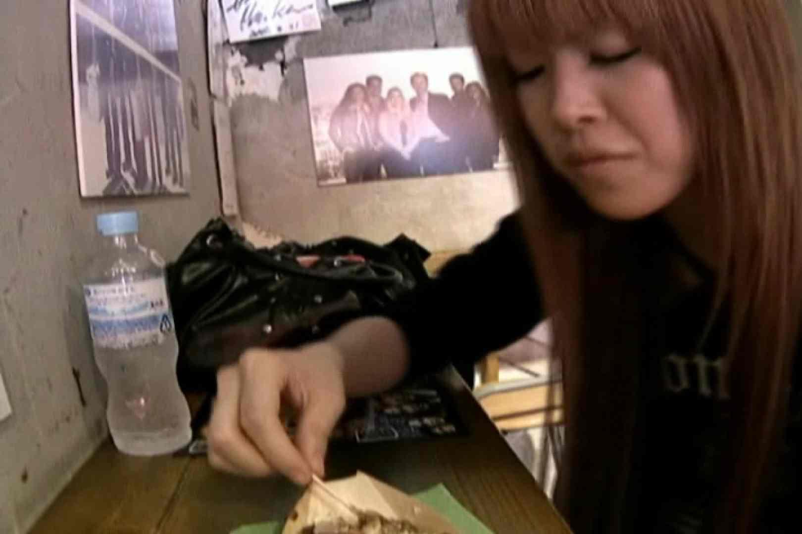 素人ナンパ本番撮り!出会い系でGET!Vol.08 一般投稿 ワレメ無修正動画無料 90pic 50