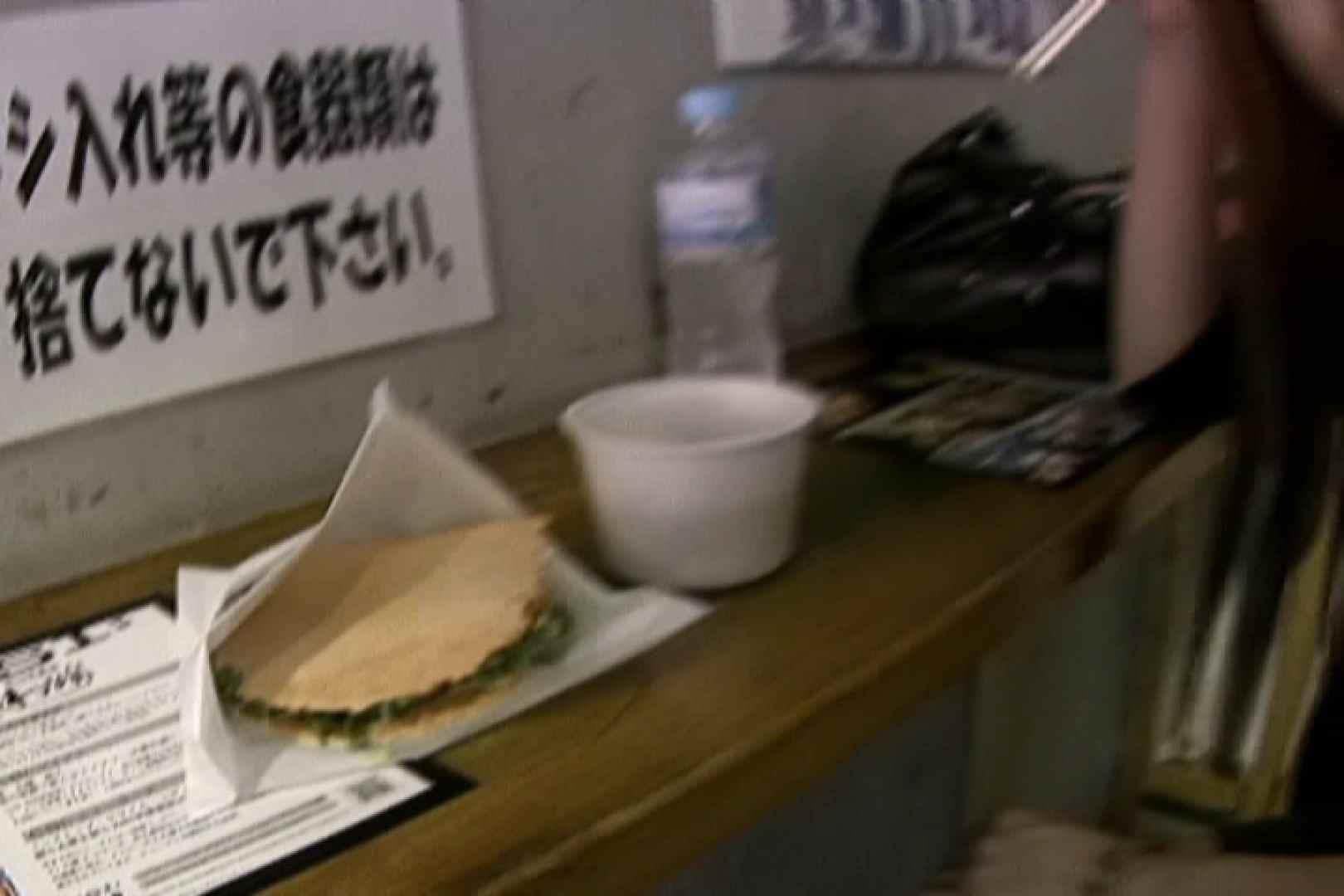 素人ナンパ本番撮り!出会い系でGET!Vol.08 ナンパ オマンコ無修正動画無料 90pic 53
