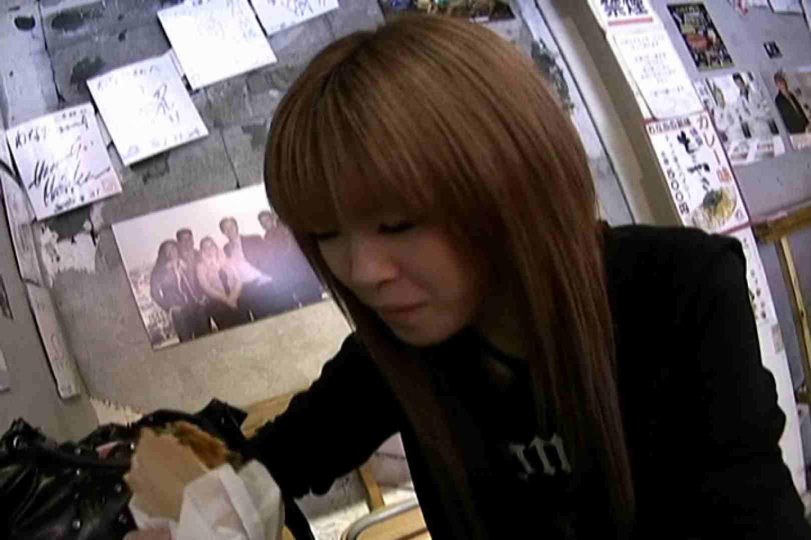 素人ナンパ本番撮り!出会い系でGET!Vol.08 ホテル ヌード画像 90pic 76