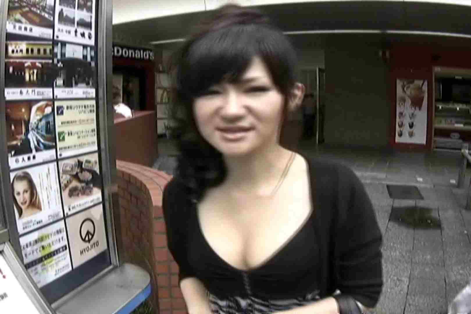 ハイビジョンパンチラ オッテQさんの追跡パンチラ制服女子編 制服 AV無料動画キャプチャ 67pic 25