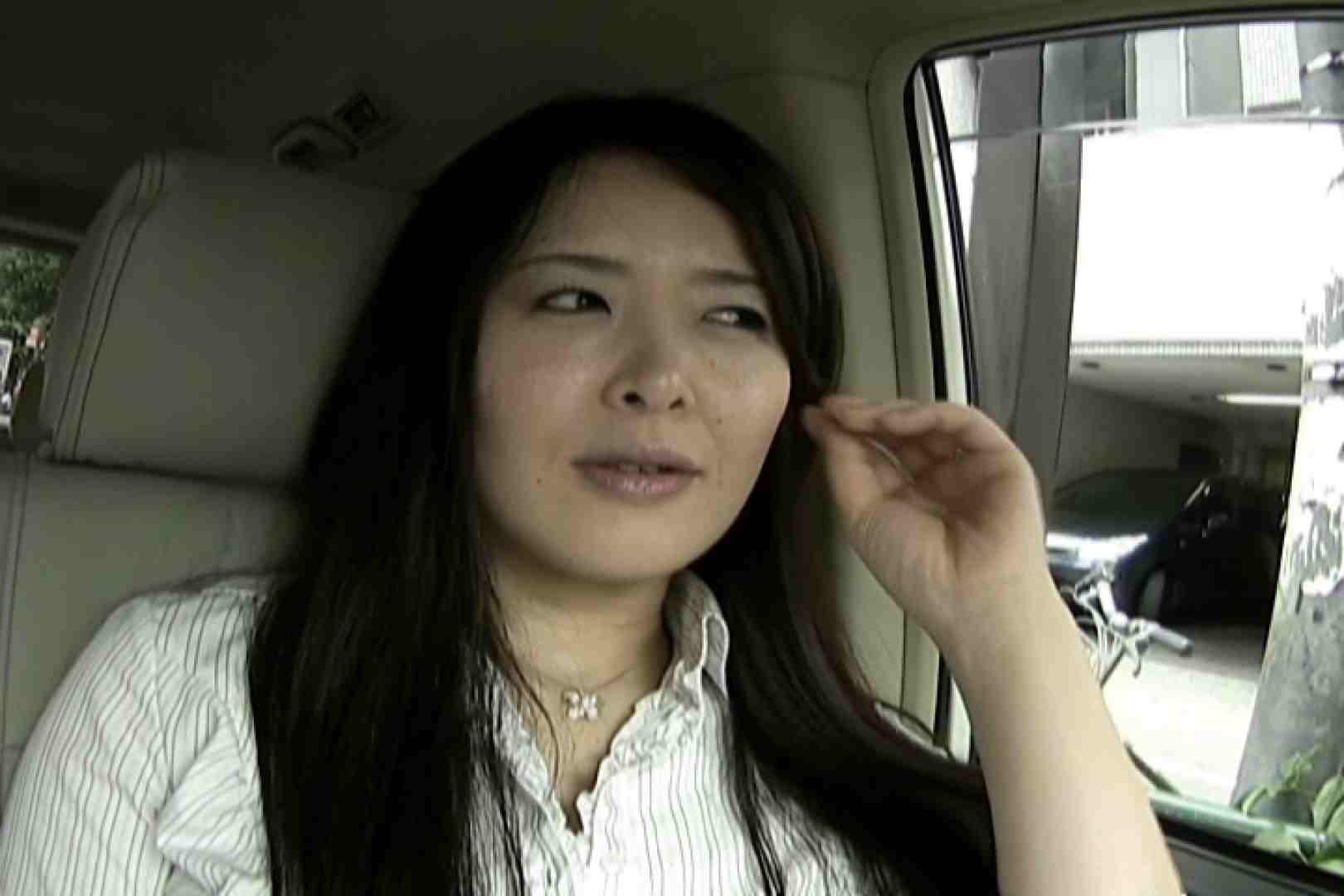 素人ナンパ本番撮り!出会い系でGET!Vol.12 入浴 オマンコ無修正動画無料 65pic 23