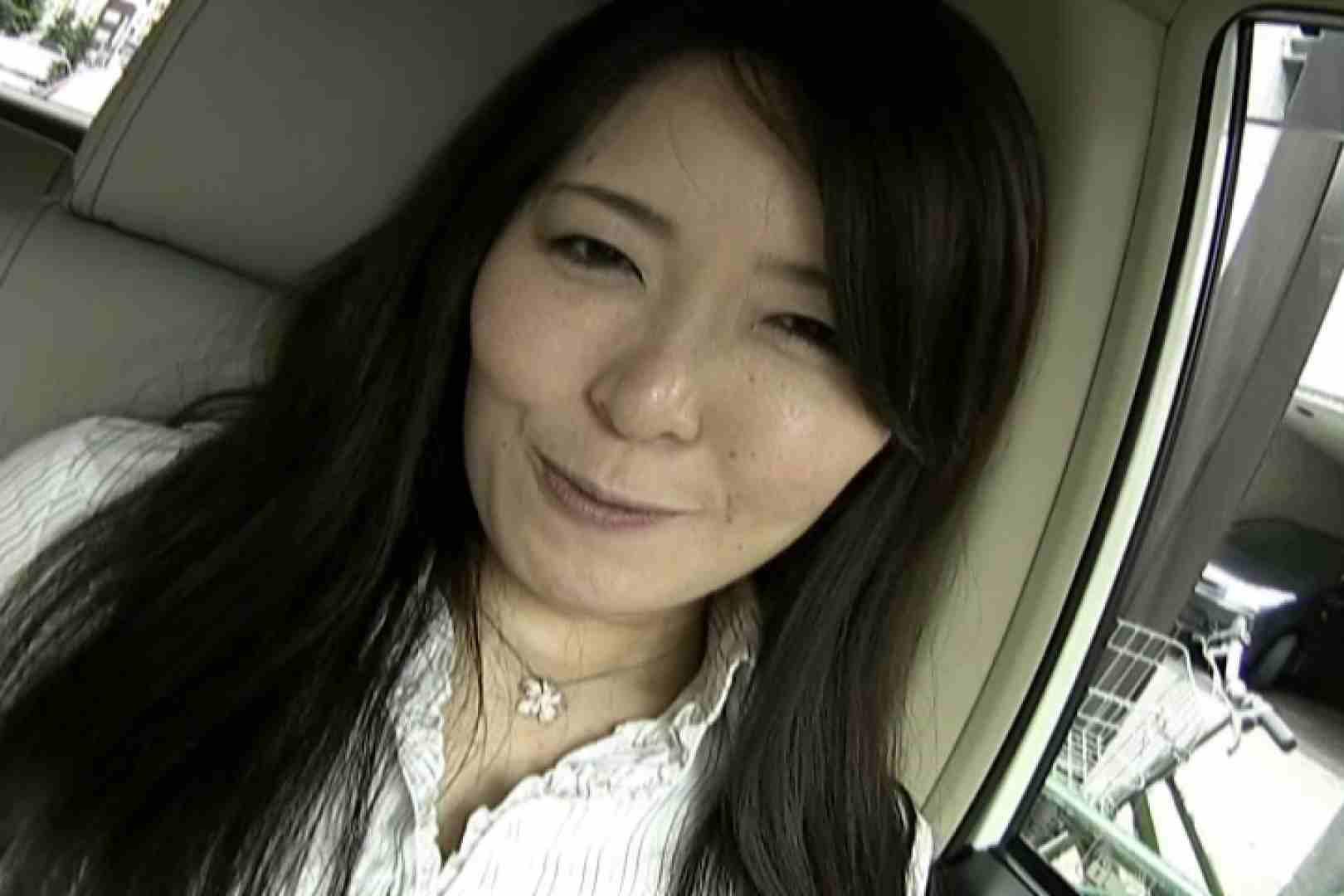 素人ナンパ本番撮り!出会い系でGET!Vol.12 入浴 オマンコ無修正動画無料 65pic 47
