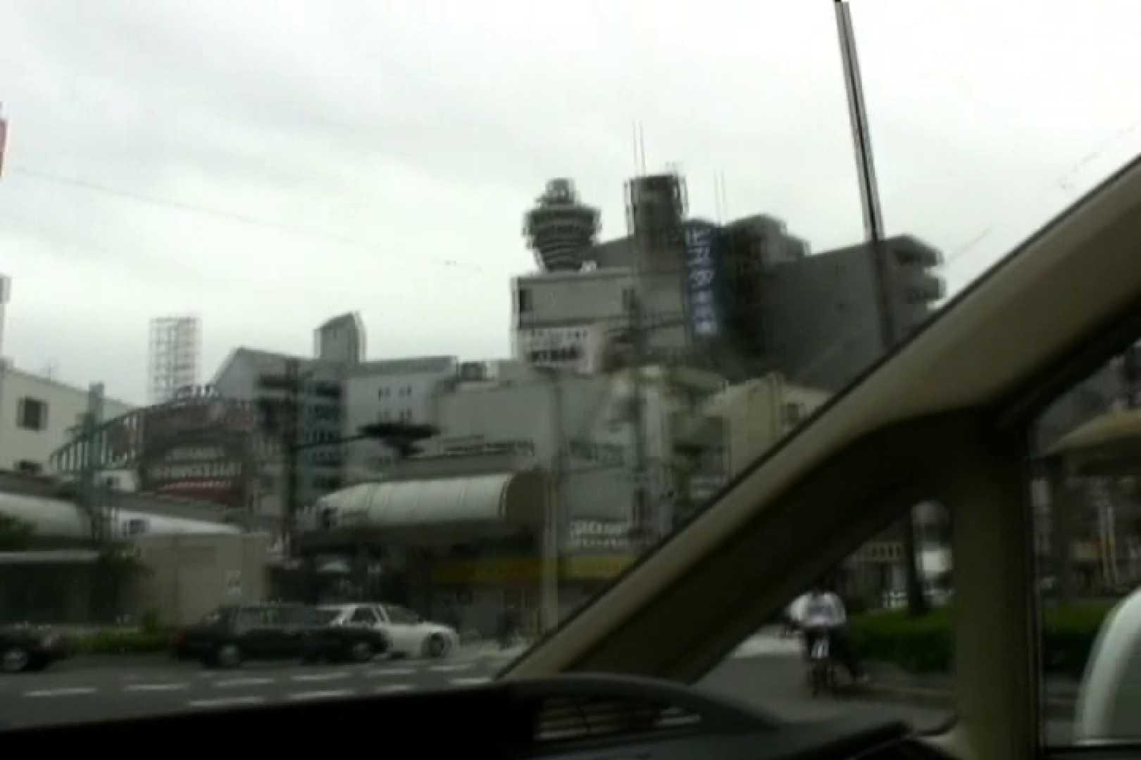 素人ナンパ本番撮り!出会い系でGET!Vol.13 人妻のエッチ ワレメ無修正動画無料 57pic 11