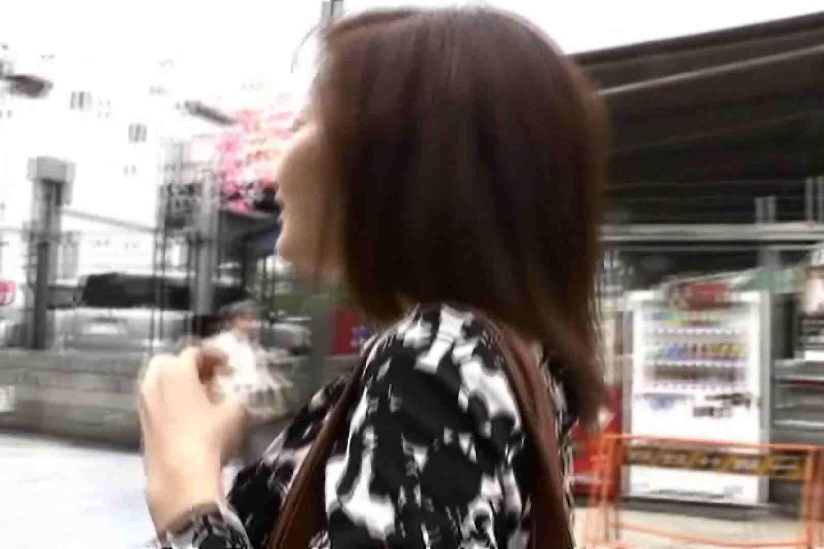 素人ナンパ本番撮り!出会い系でGET!Vol.13 熟女のエッチ   ナンパ  57pic 25