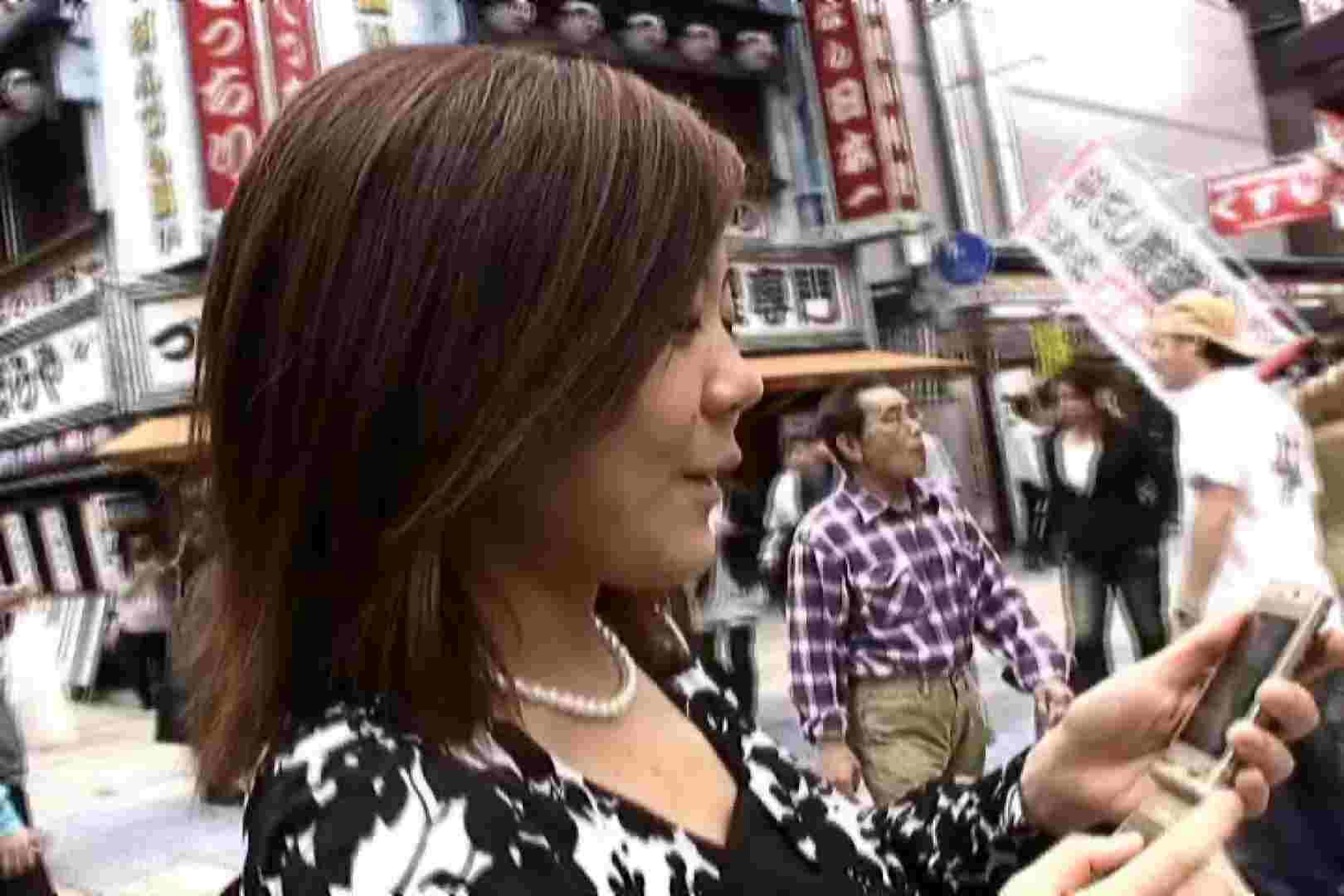 ハイビジョンパンチラ オッテQさんの追跡パンチラ制服女子編Vol.04 制服 AV動画キャプチャ 60pic 33