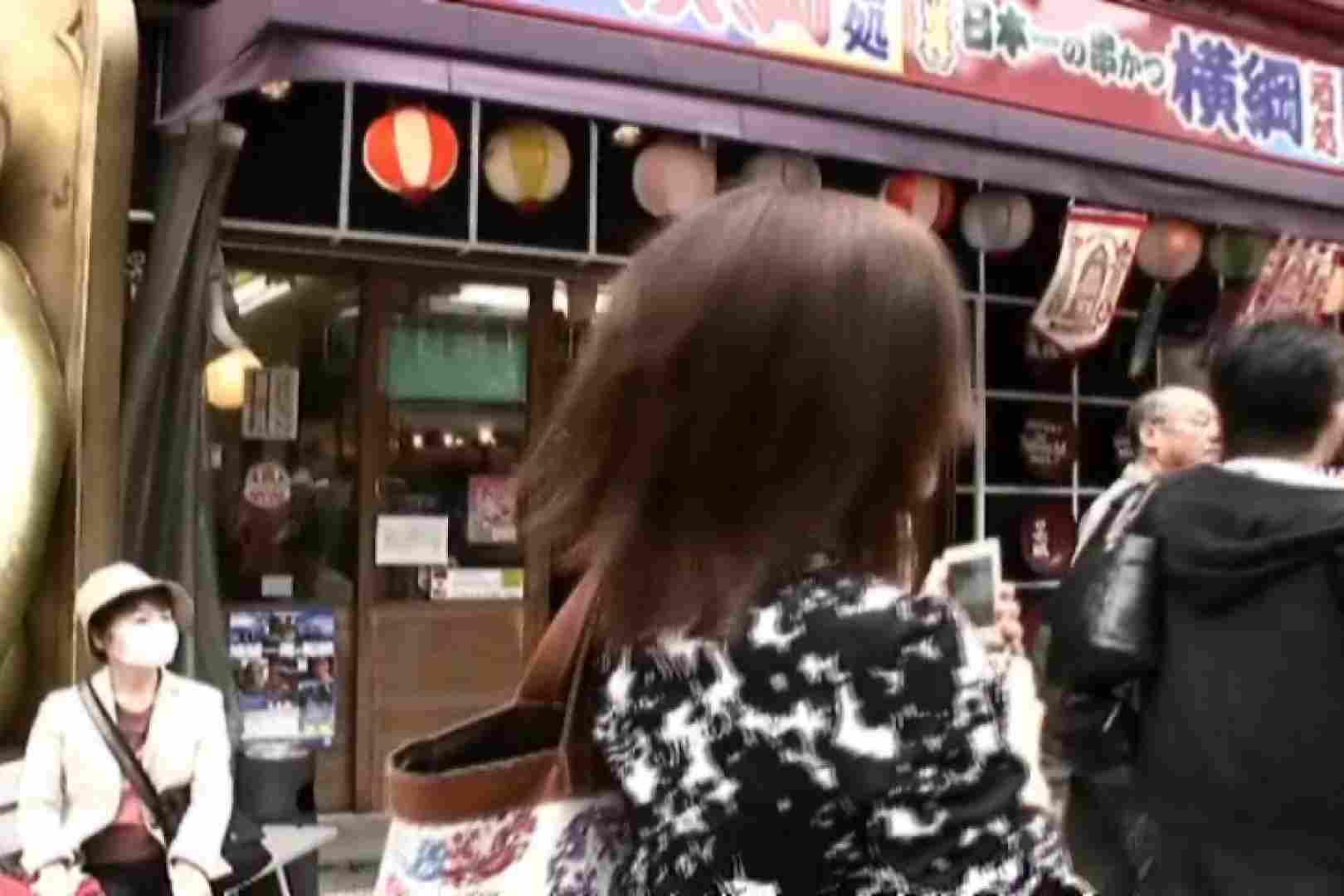 ハイビジョンパンチラ オッテQさんの追跡パンチラ制服女子編Vol.04 パンチラ オマンコ無修正動画無料 60pic 35