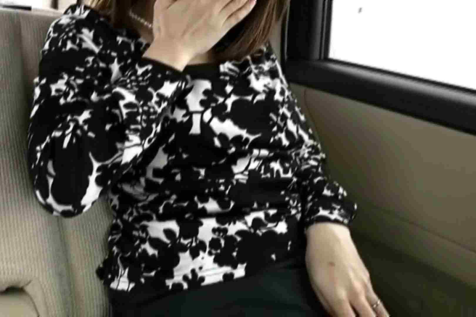 素人ナンパ本番撮り!出会い系でGET!Vol.13 素人 スケベ動画紹介 57pic 51