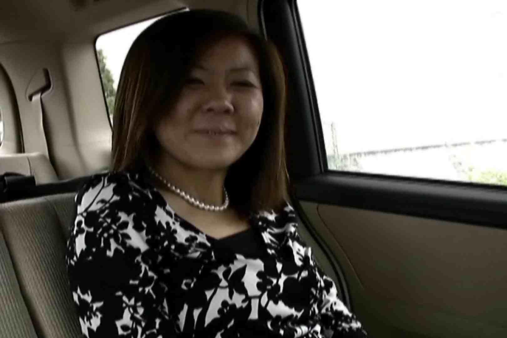 素人ナンパ本番撮り!出会い系でGET!Vol.13 熟女のエッチ   ナンパ  57pic 55
