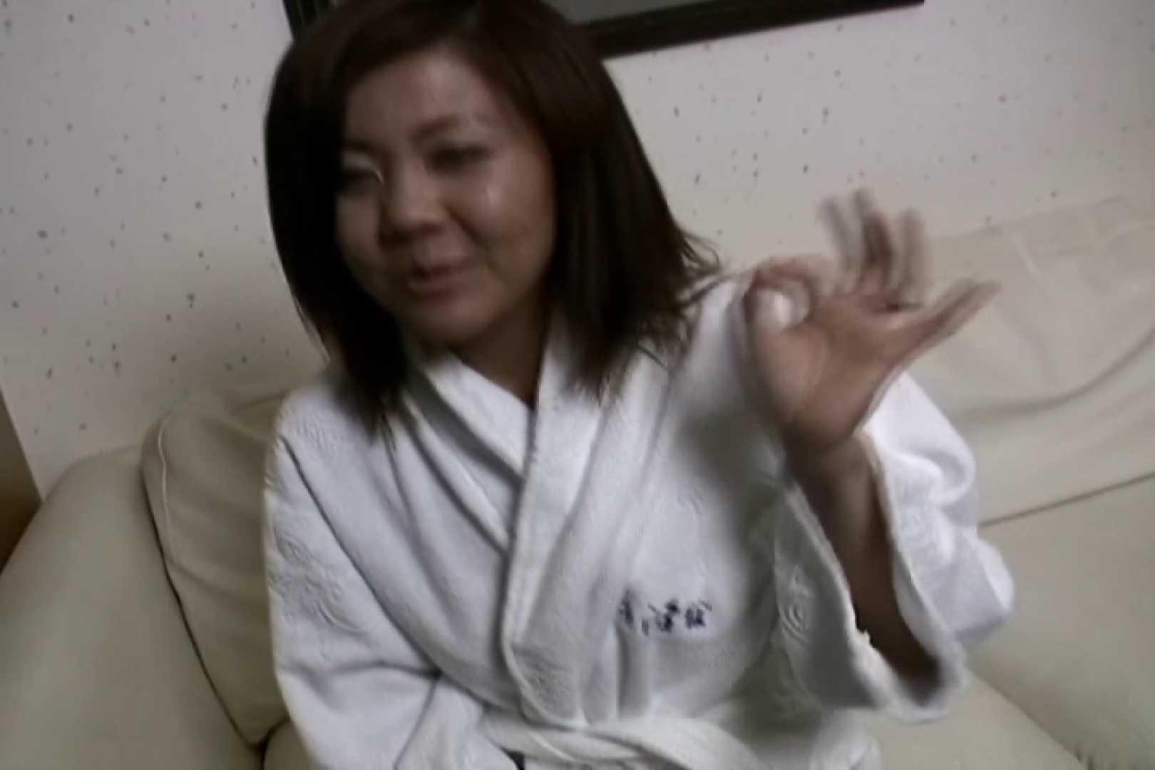 素人ナンパ本番撮り!出会い系でGET!Vol.14 人妻のエッチ エロ画像 100pic 95
