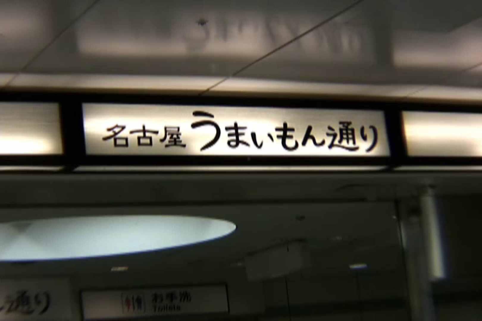 ハイビジョンパンチラ オッテQさんの追跡パンチラ制服女子編Vol.05 制服 エロ画像 93pic 5