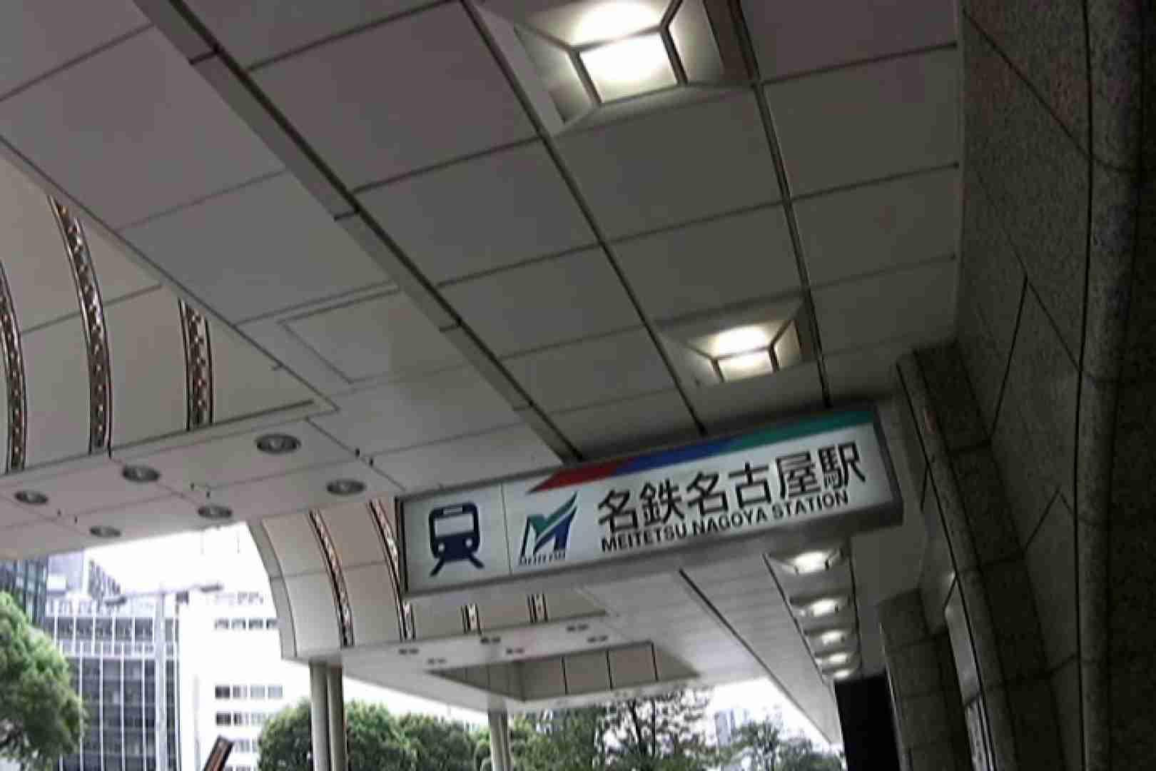 ハイビジョンパンチラ オッテQさんの追跡パンチラ制服女子編Vol.05 OLのエッチ ワレメ動画紹介 93pic 9
