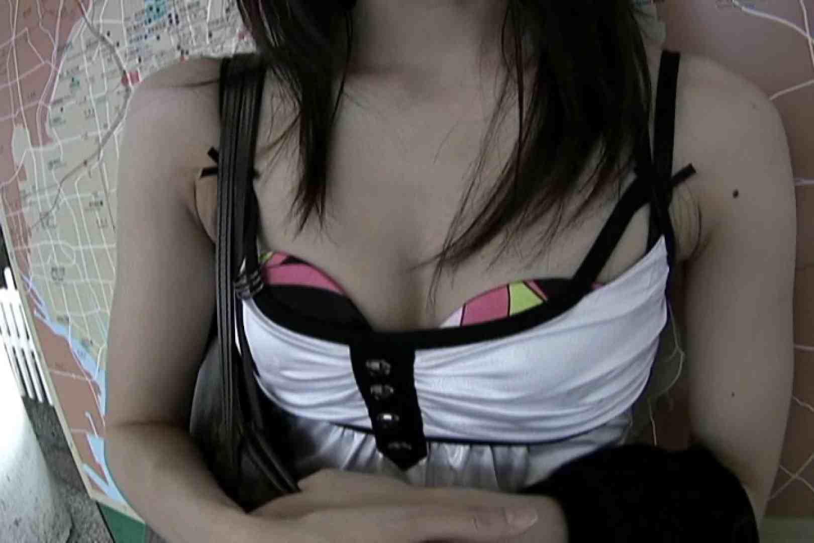 ハイビジョンパンチラ オッテQさんの追跡パンチラ制服女子編Vol.05 制服 エロ画像 93pic 33
