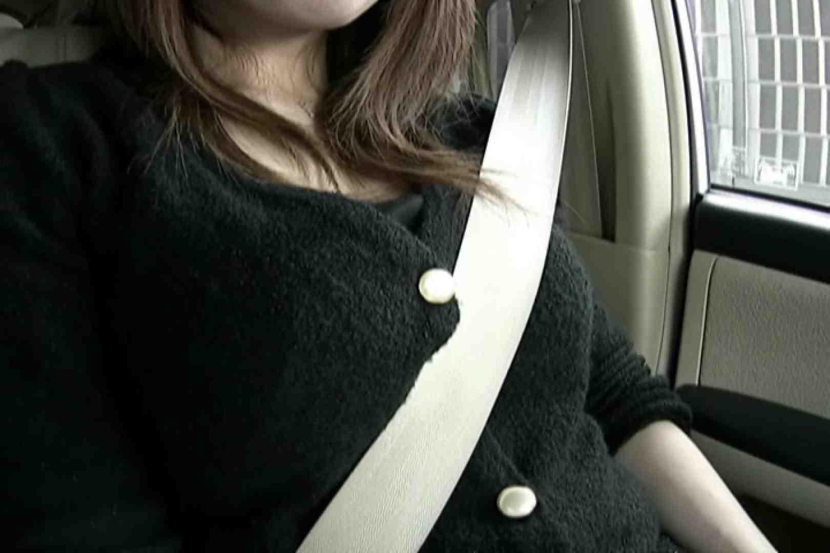 素人モデル撮っちゃいました kana02 女子大生のエッチ アダルト動画キャプチャ 94pic 7
