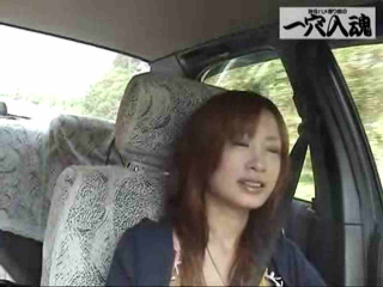 一穴入魂 アイドル並み可愛さのみわに入魂 前編 SEX セックス無修正動画無料 66pic 33