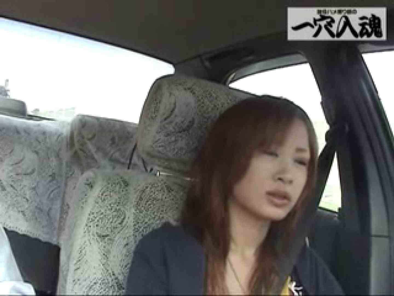 一穴入魂 アイドル並み可愛さのみわに入魂 前編 アイドル 盗み撮り動画 66pic 40