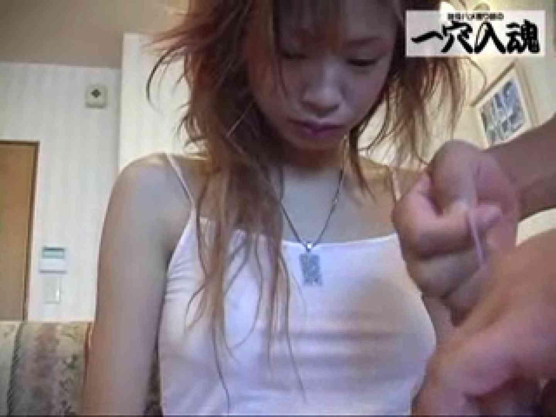 一穴入魂 アイドル並み可愛さのみわに入魂 前編 アイドル 盗み撮り動画 66pic 46