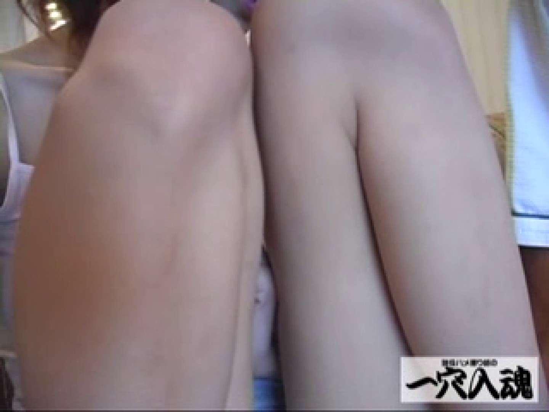 一穴入魂 アイドル並み可愛さのみわに入魂 前編 SEX セックス無修正動画無料 66pic 57