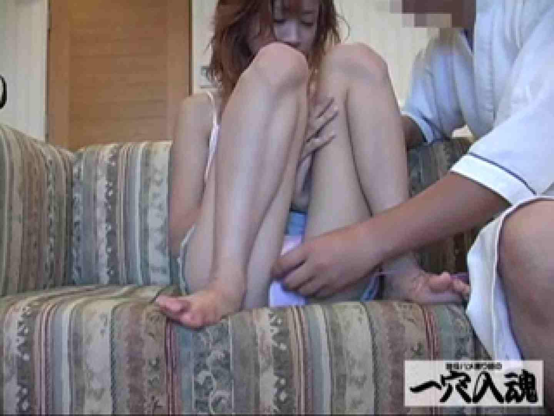 一穴入魂 アイドル並み可愛さのみわに入魂 前編 アイドル 盗み撮り動画 66pic 58