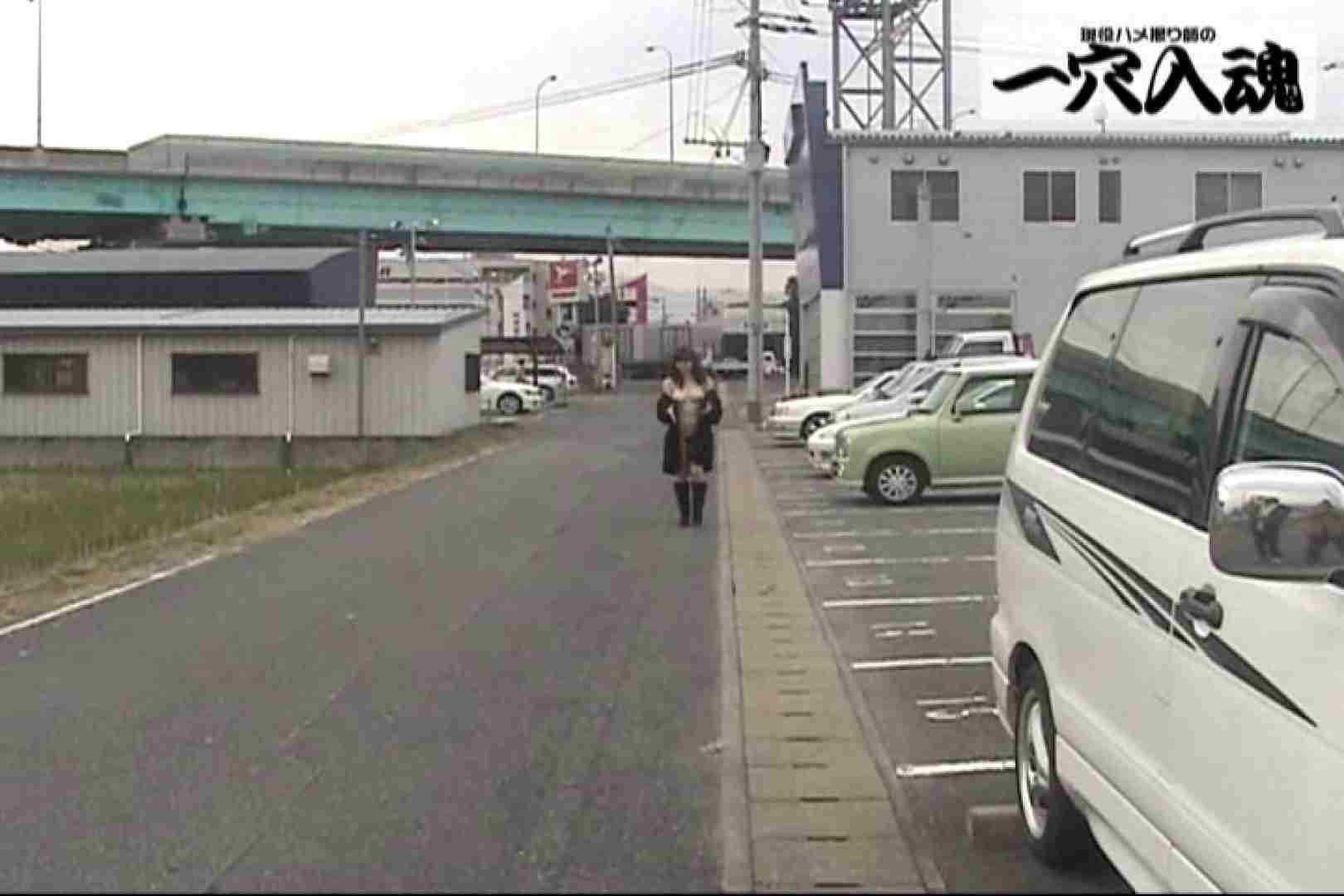 一穴入魂 野外露出撮影編 野外 われめAV動画紹介 106pic 2