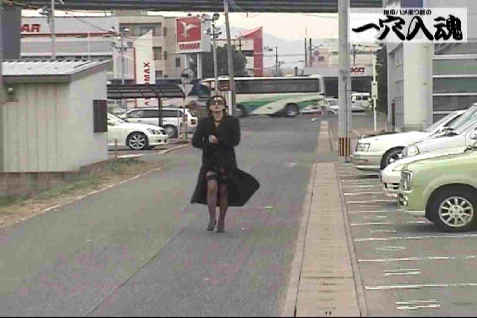 一穴入魂 野外露出撮影編 野外 われめAV動画紹介 106pic 8