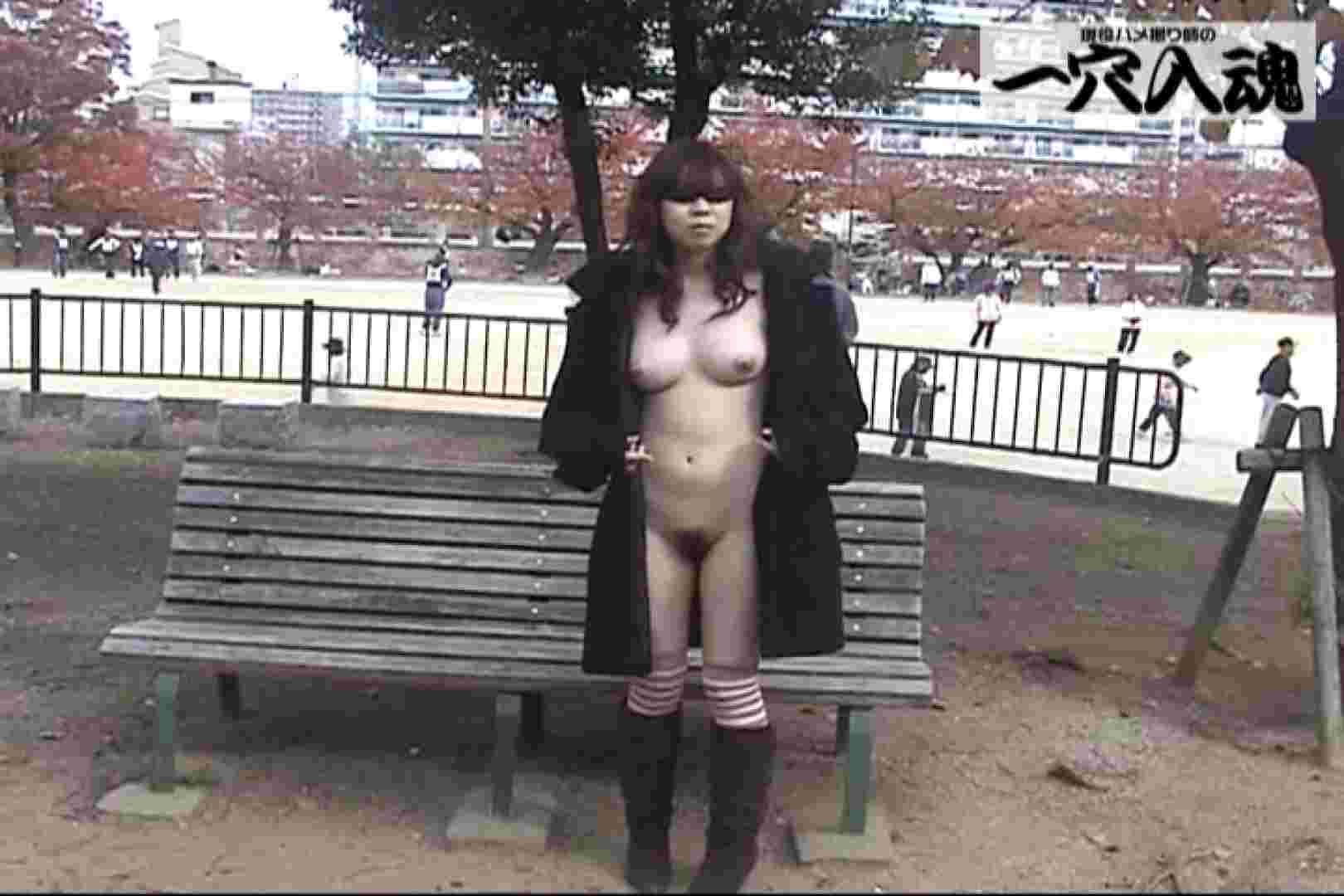 一穴入魂 野外露出撮影編 野外 われめAV動画紹介 106pic 32