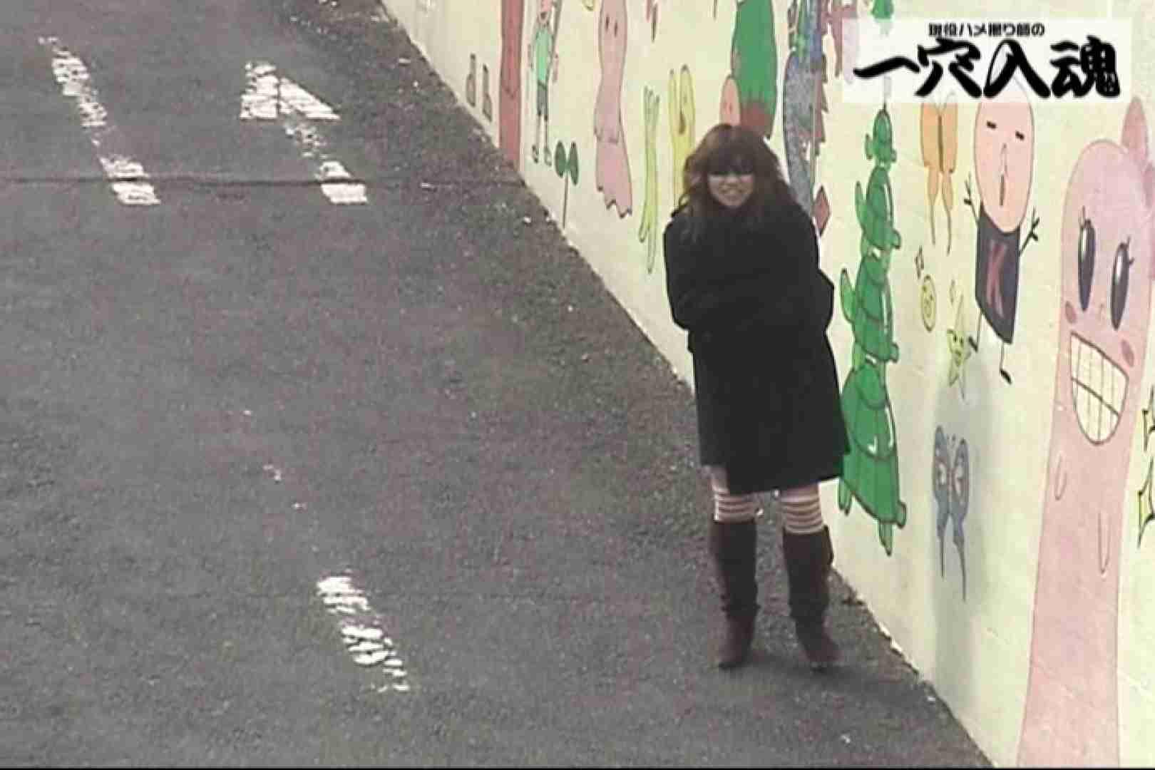 一穴入魂 野外露出撮影編 野外 われめAV動画紹介 106pic 50