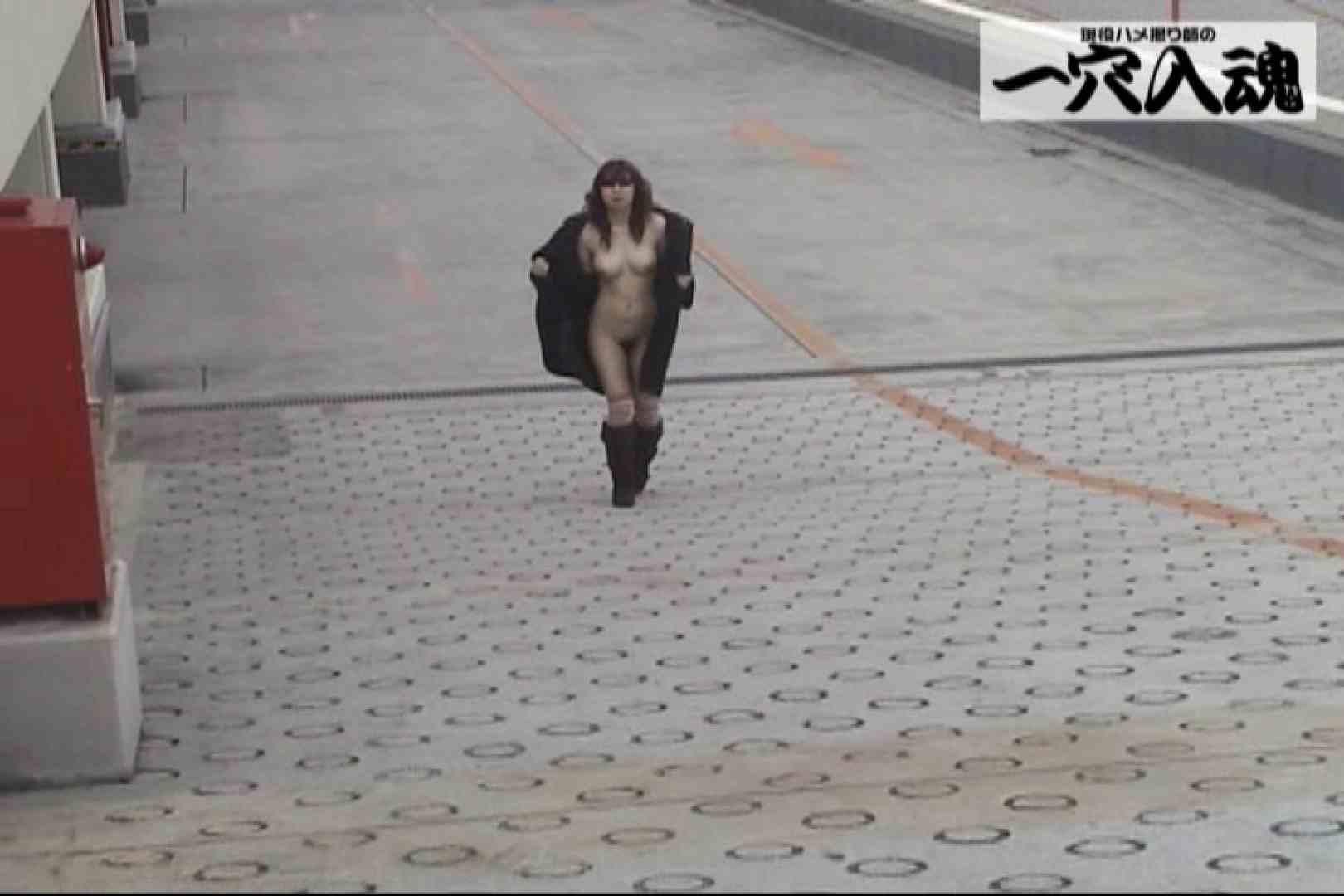 一穴入魂 野外露出撮影編 ハプニング  106pic 78