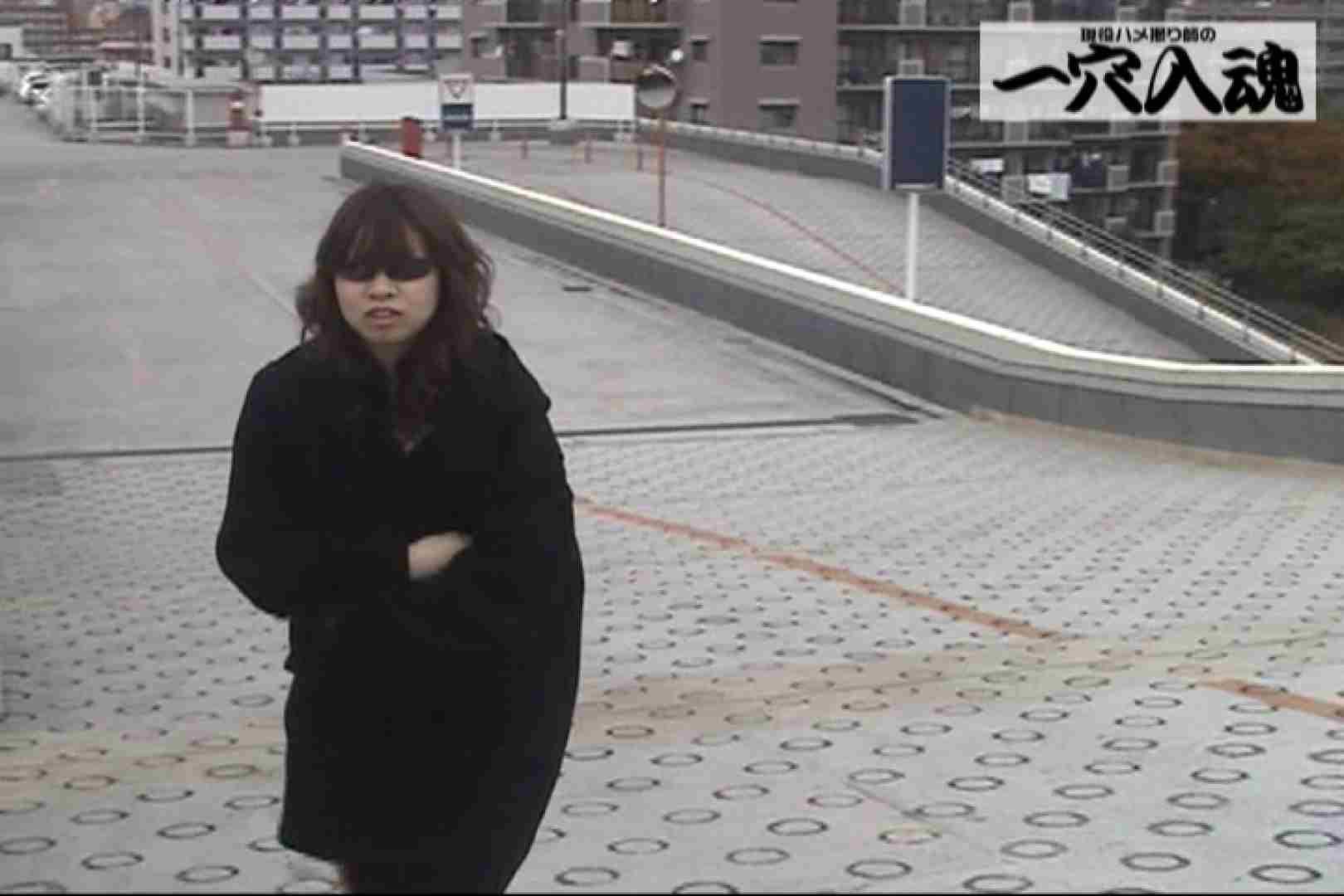 一穴入魂 野外露出撮影編 野外 われめAV動画紹介 106pic 80