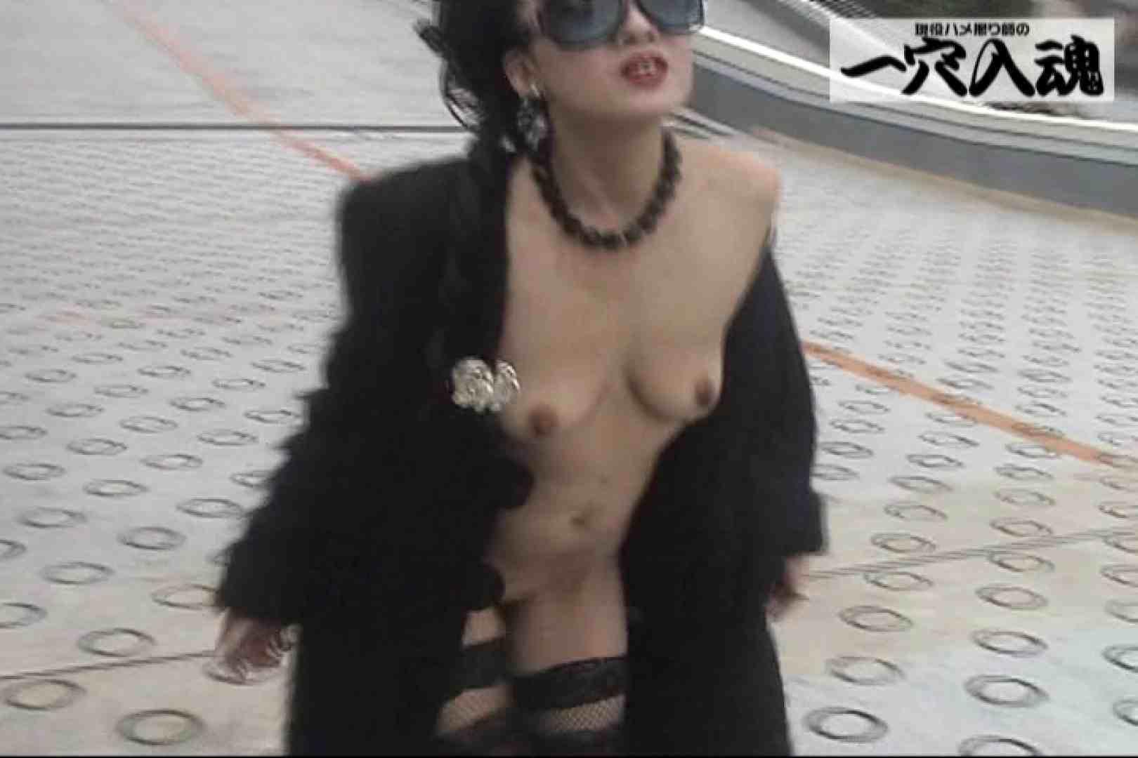 一穴入魂 野外露出撮影編 野外 われめAV動画紹介 106pic 86