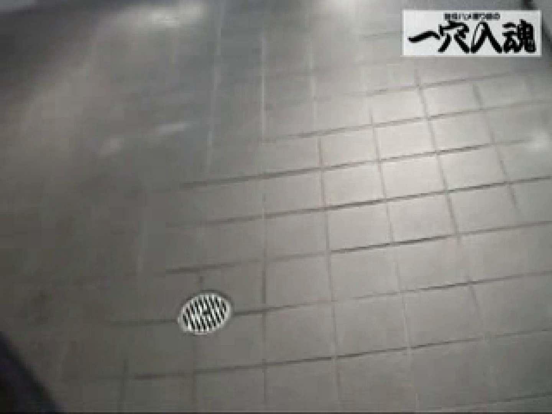 一穴入魂 野外露出撮影編2 野外 オマンコ無修正動画無料 64pic 3