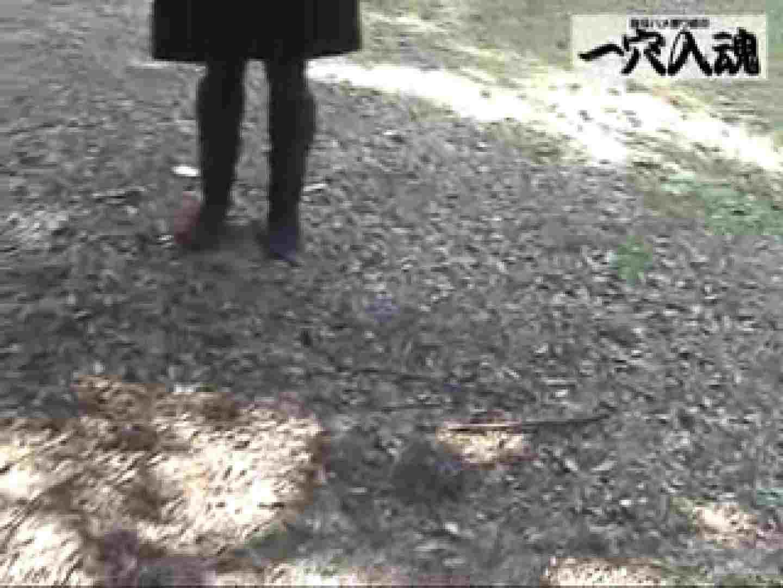 一穴入魂 野外露出撮影編2 素人 ワレメ無修正動画無料 64pic 6