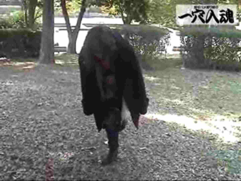 一穴入魂 野外露出撮影編2 野外 オマンコ無修正動画無料 64pic 7