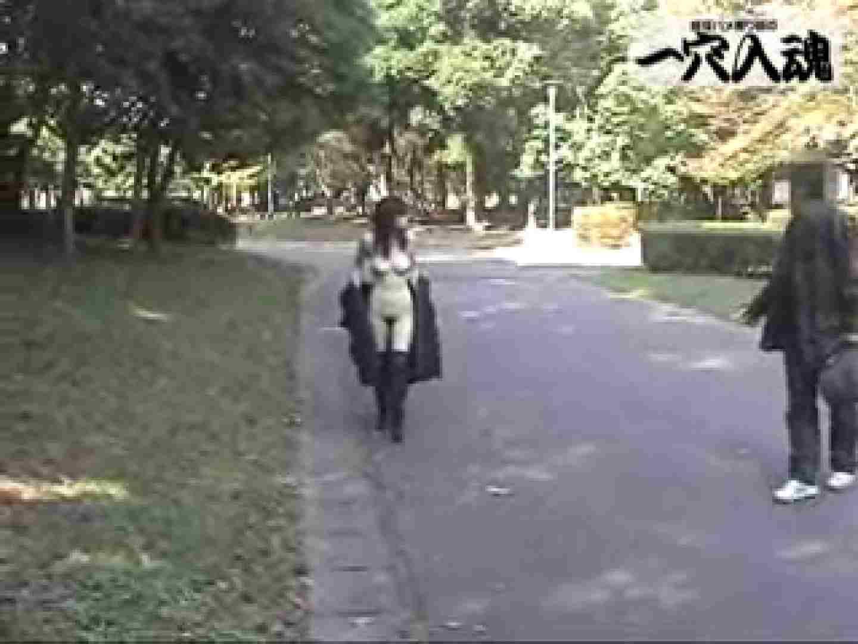 一穴入魂 野外露出撮影編2 SEX  64pic 24