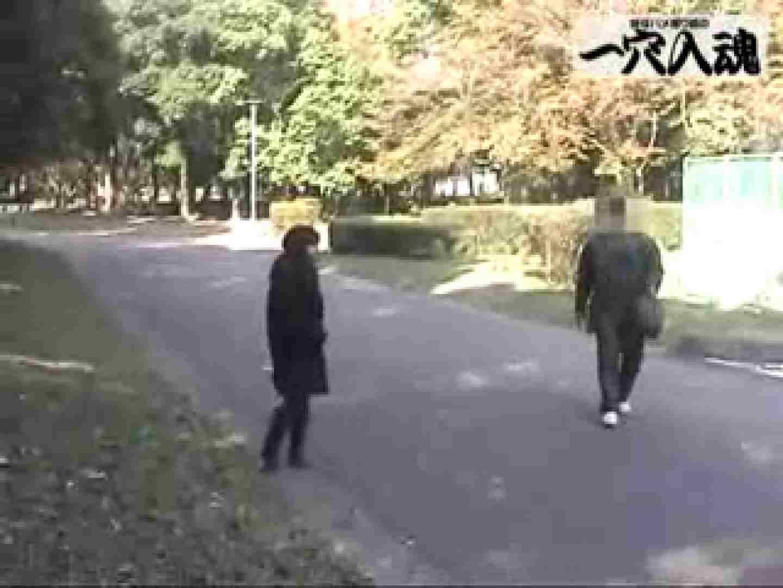 一穴入魂 野外露出撮影編2 素人 ワレメ無修正動画無料 64pic 26