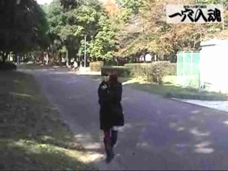 一穴入魂 野外露出撮影編2 野外 オマンコ無修正動画無料 64pic 27