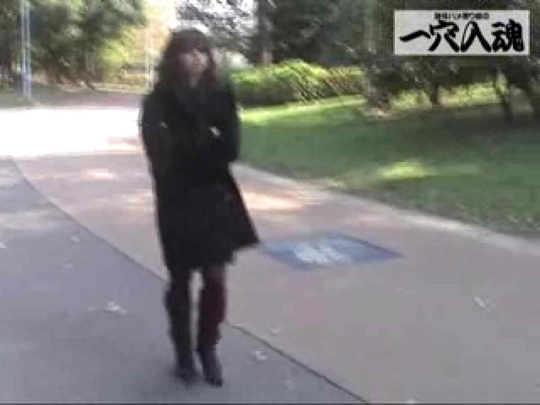 一穴入魂 野外露出撮影編2 素人 ワレメ無修正動画無料 64pic 30