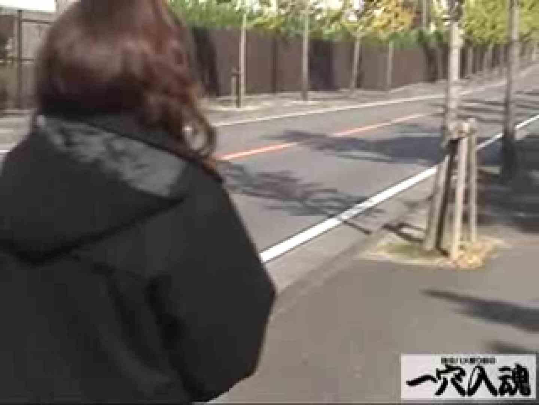 一穴入魂 野外露出撮影編2 SEX  64pic 52