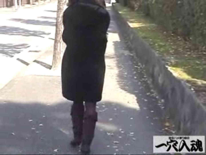 一穴入魂 野外露出撮影編2 SEX  64pic 56
